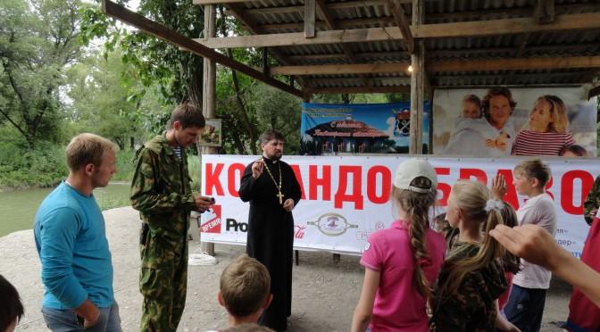В Пятигорске открылся летний лагерь для казачьей молодежи «Казачий редут»