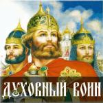 logo_dv200