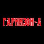 logo_garnizon_a_512_m